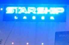 Photo d'une enseigne neon